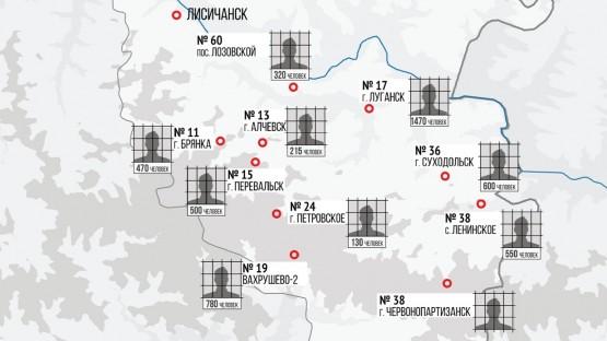 изображение deutschlandfunk.de