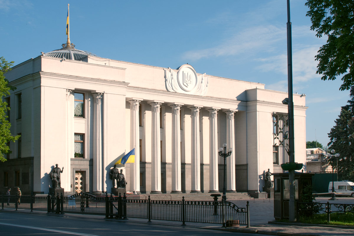 Верховна Рада / Источник: wikimedia.org