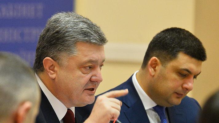 Президент Петр Порошенко в этот день был занят встречей с еврочиновниками