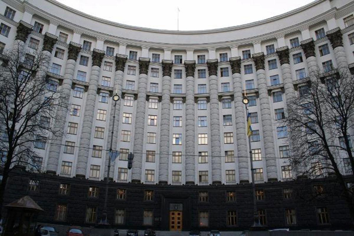 Кабинет Министров / Источник: wikimedia.org