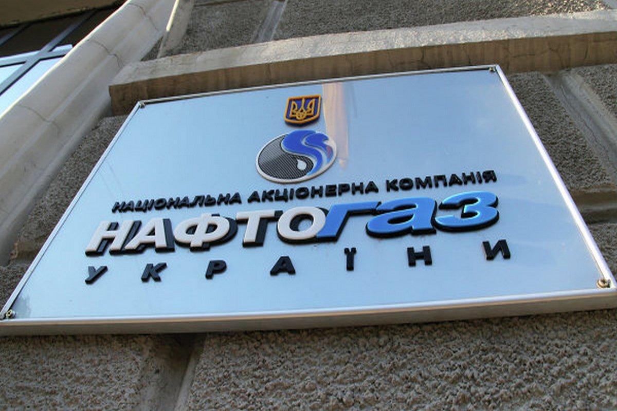 Источник: ryan.com.ua