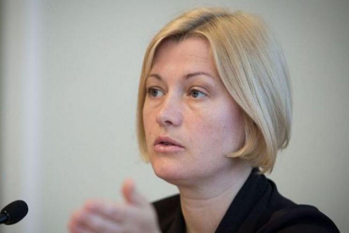 Ирина Геращенко / Источник: knk.media