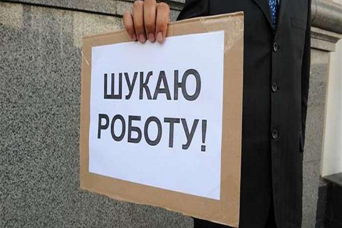 Источник: uapress.info