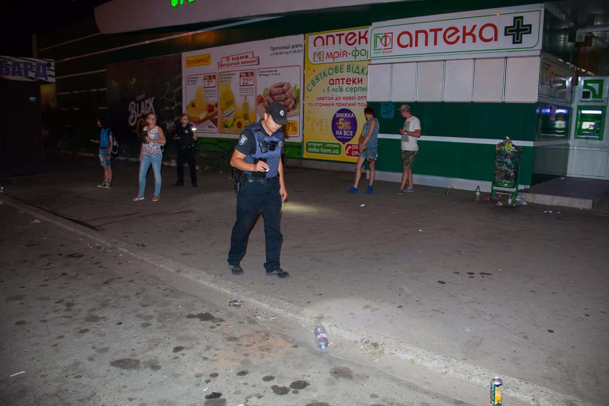 informator.dp.ua