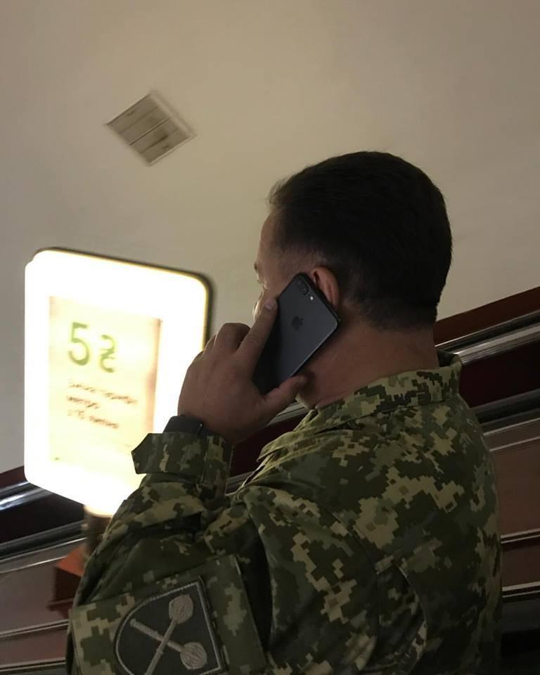 facebook.com/kyivmetro