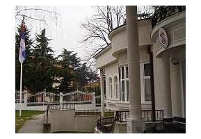 skopje.mfa.gov.rs