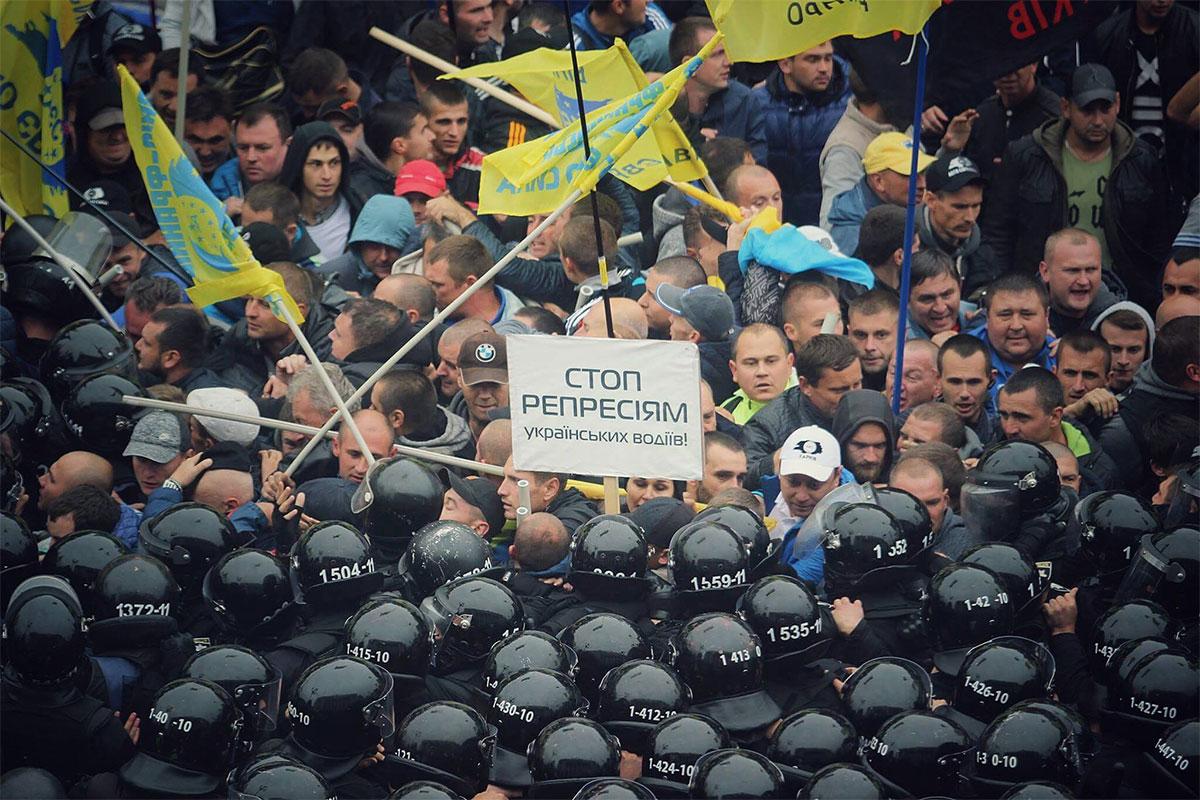 Фото с места событий / Источник: facebook.com/yan.dobronosov