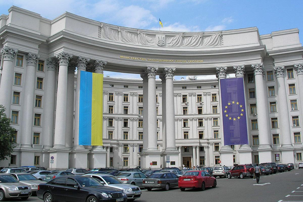 МИД Украины / Источник: wikimedia.org