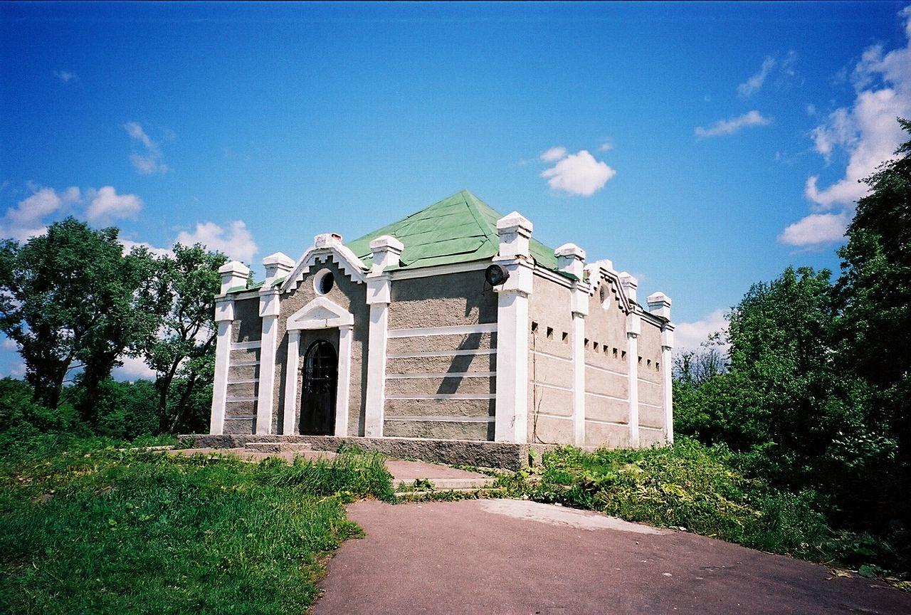 Склеп Леви-Ицхака, Бердичевского ребе, на старом еврейском кладбище Бердичева