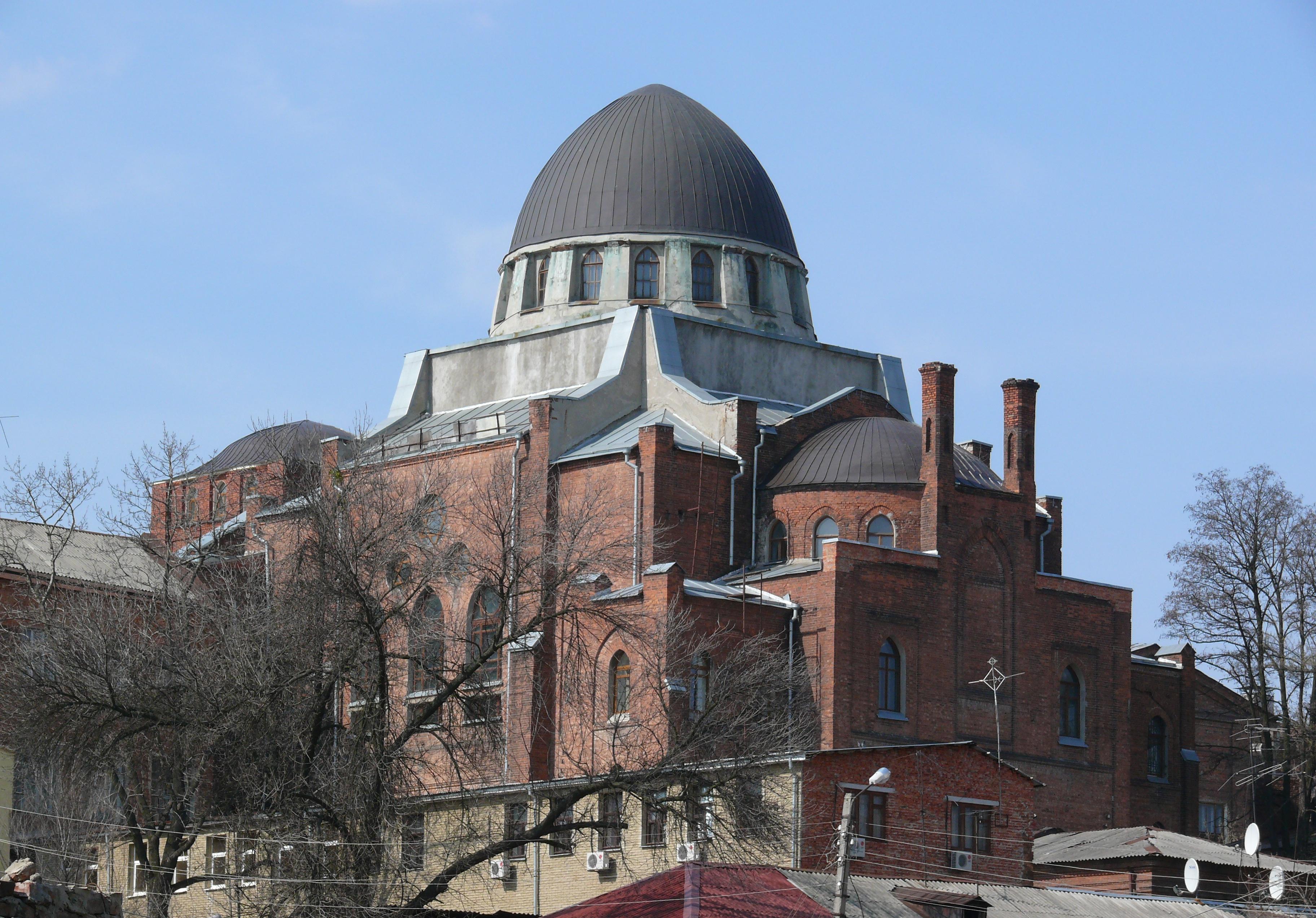 Харьковская синагога
