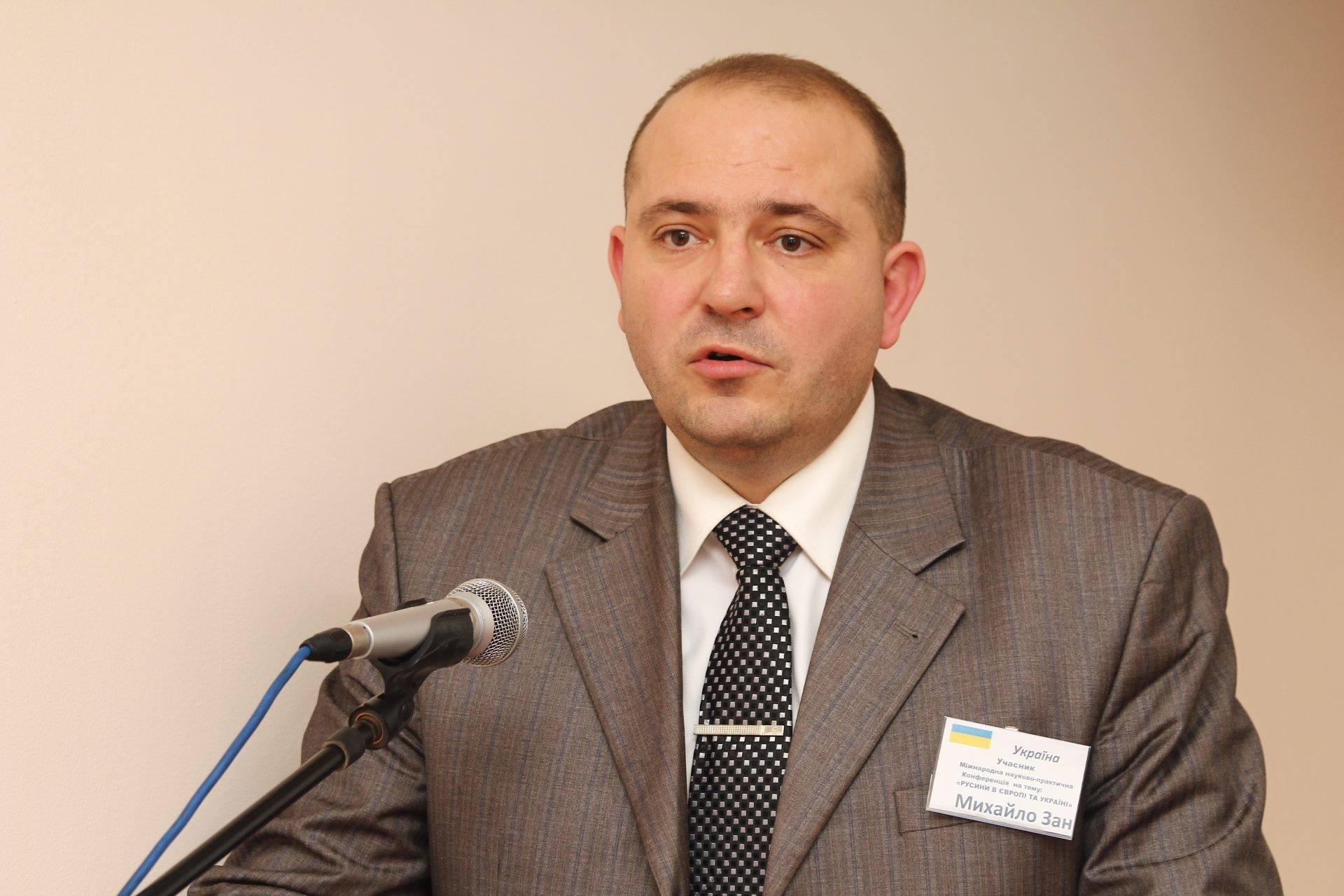 Михаил Зан