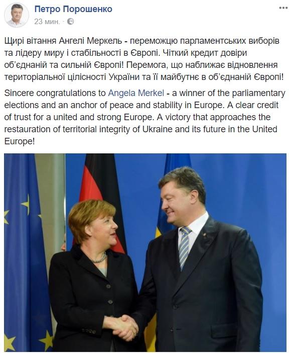 Гройсман поздравил Меркель спобедой еепартии напарламентских выборах
