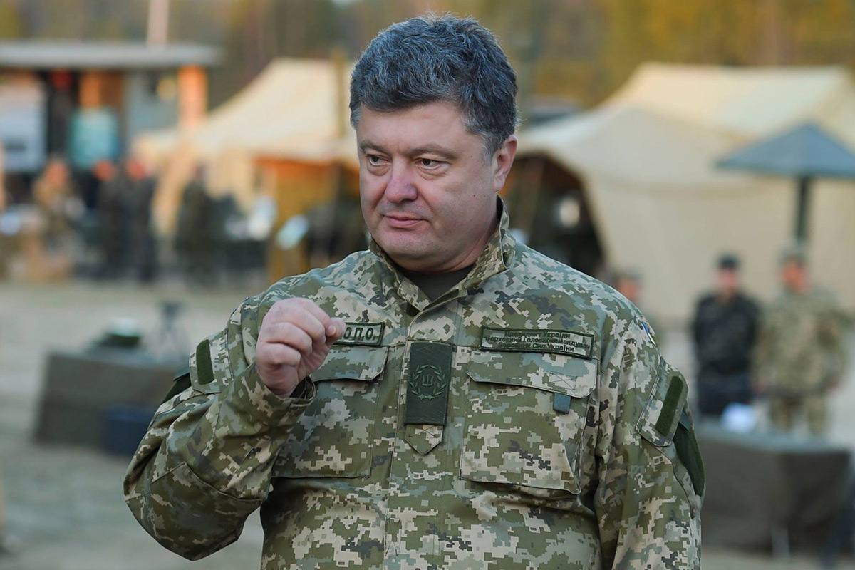Петр Порошенко / Источник: president.gov.ua