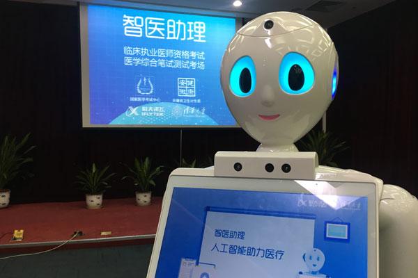 Робот iFlytek с поддержкой ИИ сдал национальный медицинский экзамен в Китае.