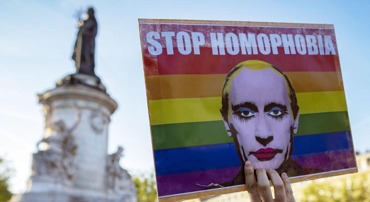 Донецкие сайты гомосексуалы