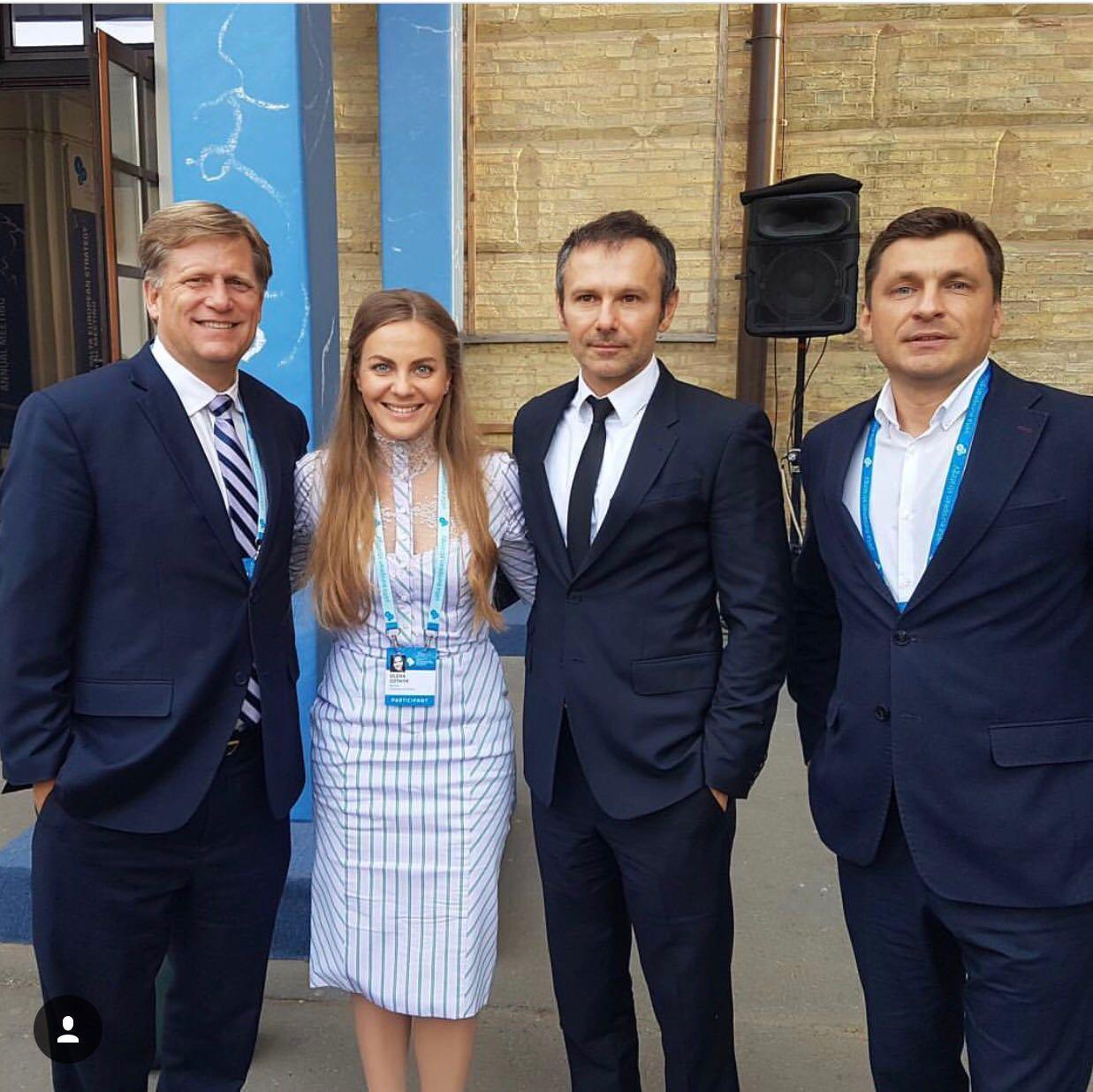 Святослав Вакарчук з громадсько-політичними діячами / Джерело: Twitter