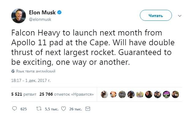 «Неуспеваем»: Falcon Heavy все-таки незапустят втекущем году