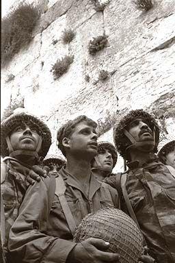 10 июня 1967-го: израильские десантники достигли «Западной стены» (Стены Плача)