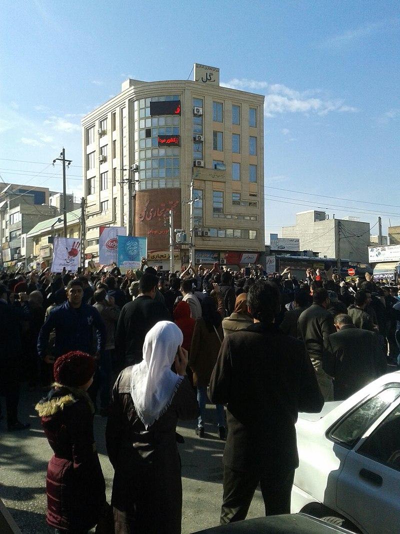 Протесты в Керманшахе, 29 декабря 2017-го