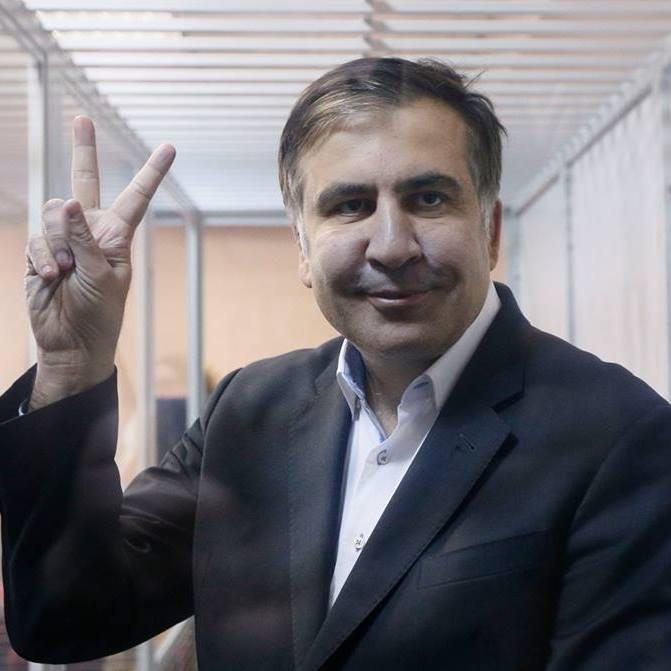 Фото: facebook.com/pg/SaakashviliMikheil