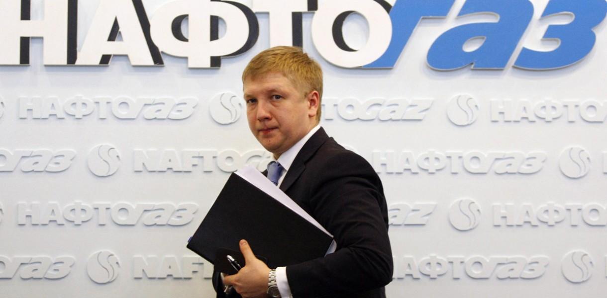 Впервые в НАК «Нафтогаз» Коболев попал в 2002 году