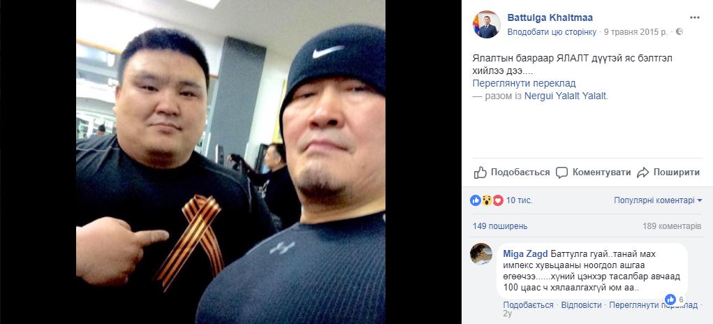 Источник: официальній Facebook-аккаунт президента