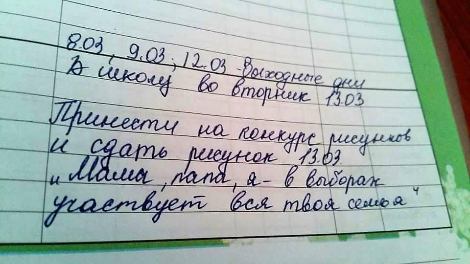 Климкин призвал крымчан неидти натак называемые «выборы»