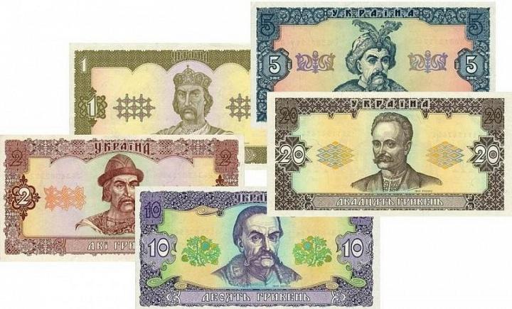 В 1996 году Украина провела денежную реформу, введя в оборот гривны вместо купонов