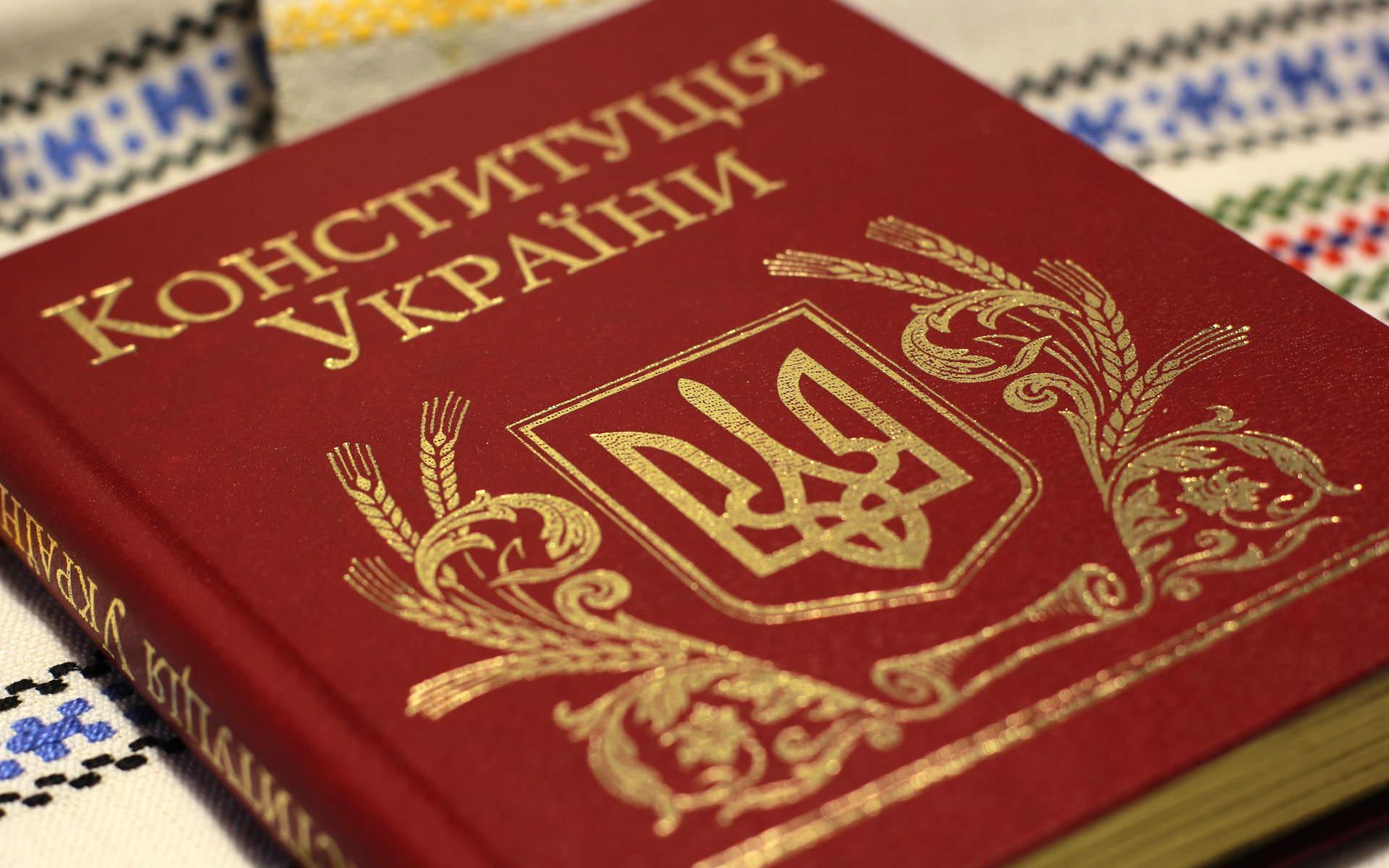 Политтехнологи президента нашли «ПДЧ-заменитель» именно в «закреплении НАТО и ЕС на уровне Конституции»