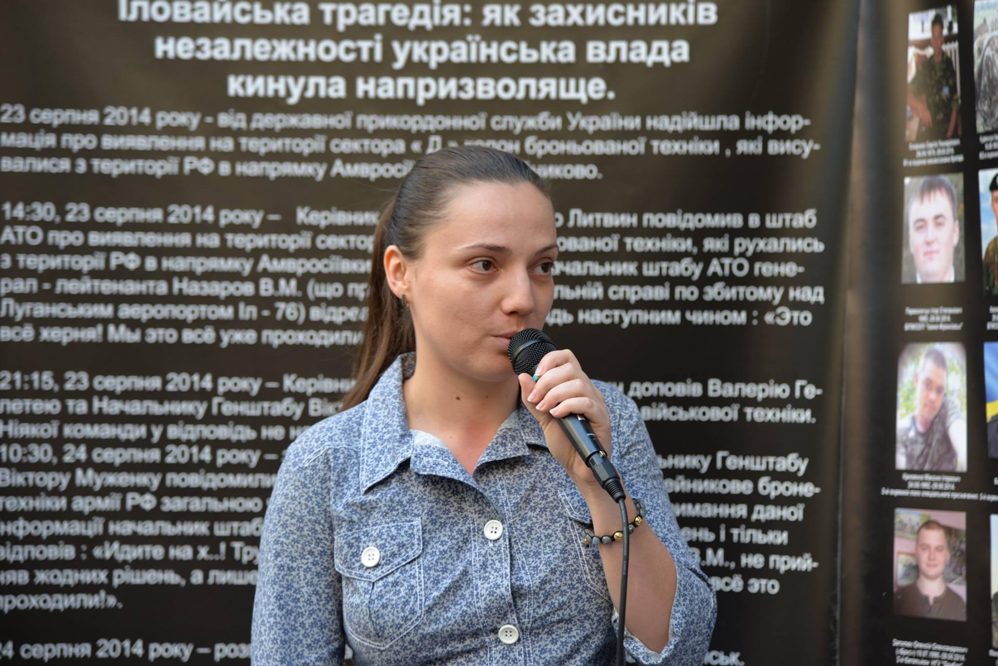 Екатерина Кувита — представитель Люстрационного комитета, предложила сделать другой регламент, чтобы принять конструктивные решения