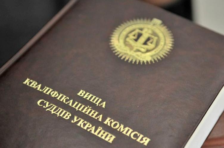 Меньше, чем за год, Высшая квалификационная комиссия судей (ВККС) собирается переаттестовать более 5 тыс. судей