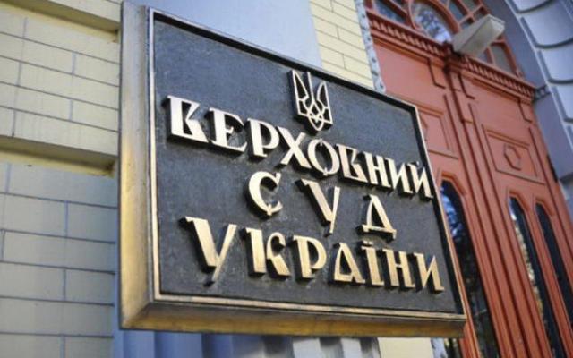 Общественный совет добропорядочности вынес 134 вывода во время анализа кандидатов в Верховный суд Украины