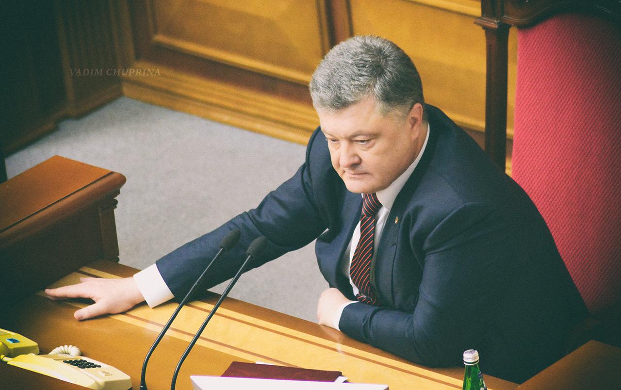 #ГосударствоЭтоЯ – ядро будущей предвыборной кампании Порошенко