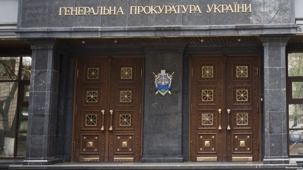 Перед ГПУ «замаячила» перспектива, что в Европе могут предъявить более содержательные претензии по поводу проведения расследования убийств на Майдане
