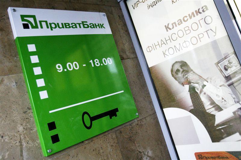 Некоторые инвесторы опасаются угрозы национализации купленных объектов, памятуя, что произошло с Приватбанком