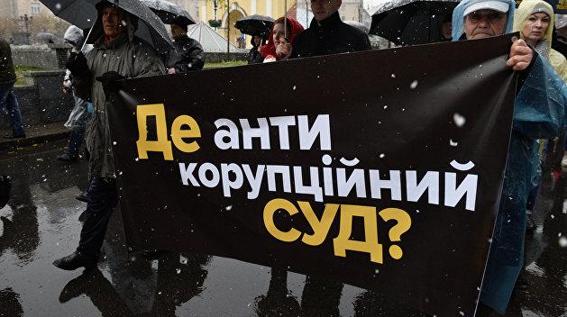 Одним из главных вопросов в планах работы Верховной Рады на текущую неделю является рассмотрение во втором чтении проекта закона о создании Антикоррупционного суда