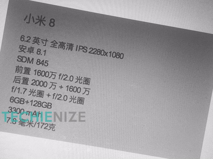 характеристики нового xiaomi mi8