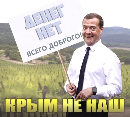 У России нет ресурсов, чтобы «напоить» Крым. И утолить эту жажду можно только в одном случае: когда Крым вернется в Украину