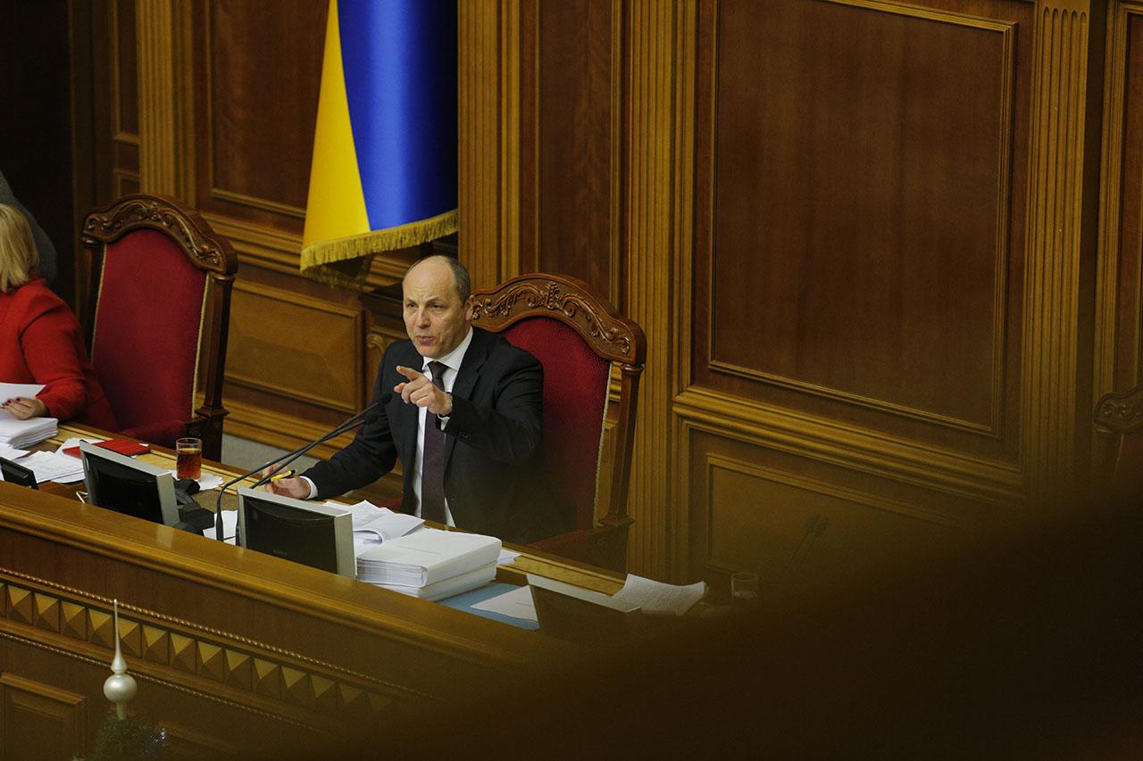 Спикер Верховной Рады Андрей Парубий заявил, что было согласовано 13 из 14 пунктов, предложенных Венецианской комиссией