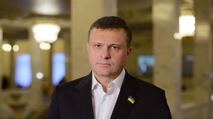 Сергей Левочкин