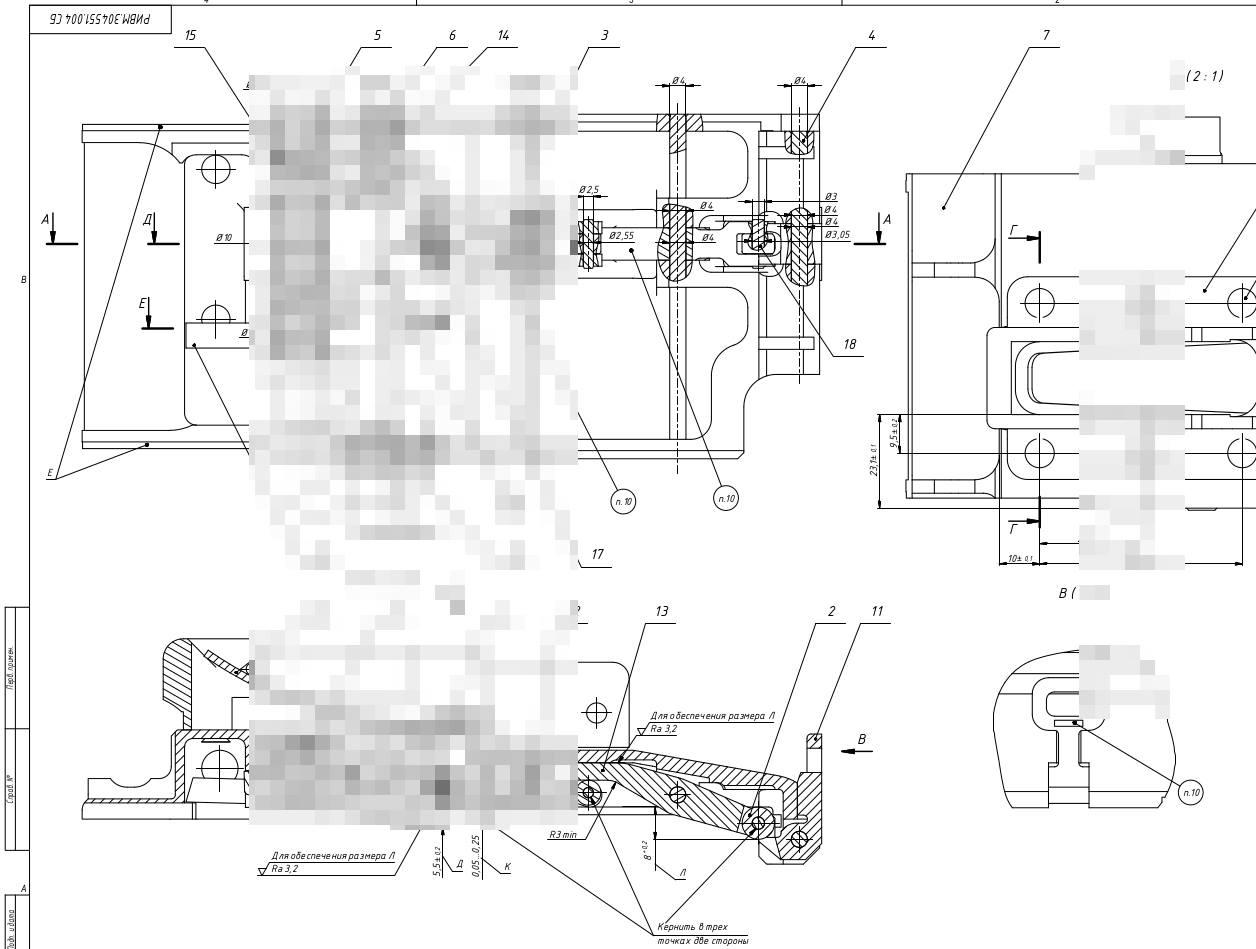Сотрудники ПАО «Завод «Маяк» по недосмотру «вывалили» в сеть чертежи новых разработок, заказы и соглашения на поставку комплектующих
