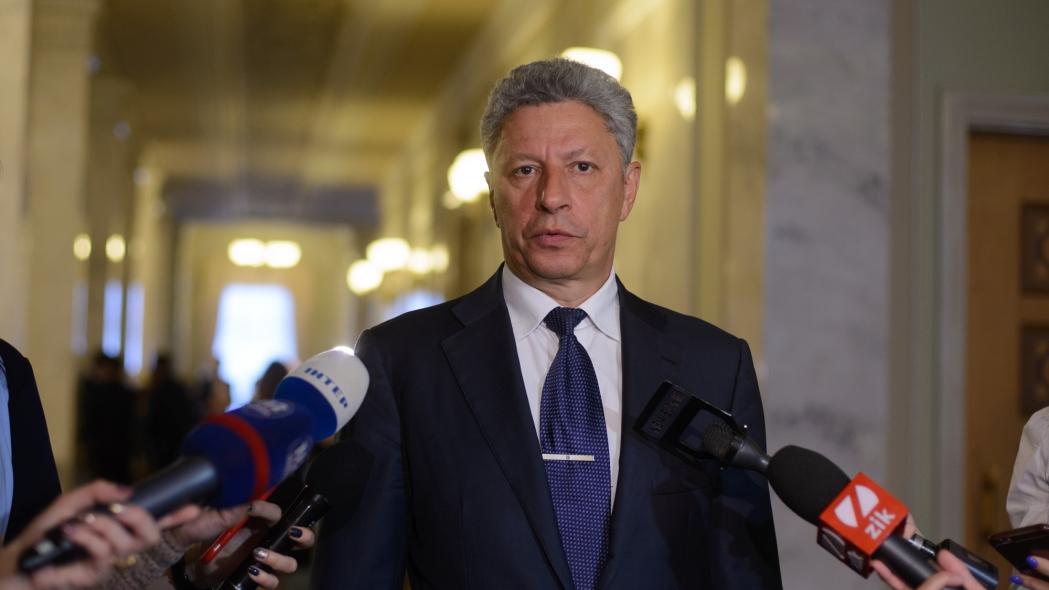 Дискредитация Оппоблока со стороны парламентской коалиции явная