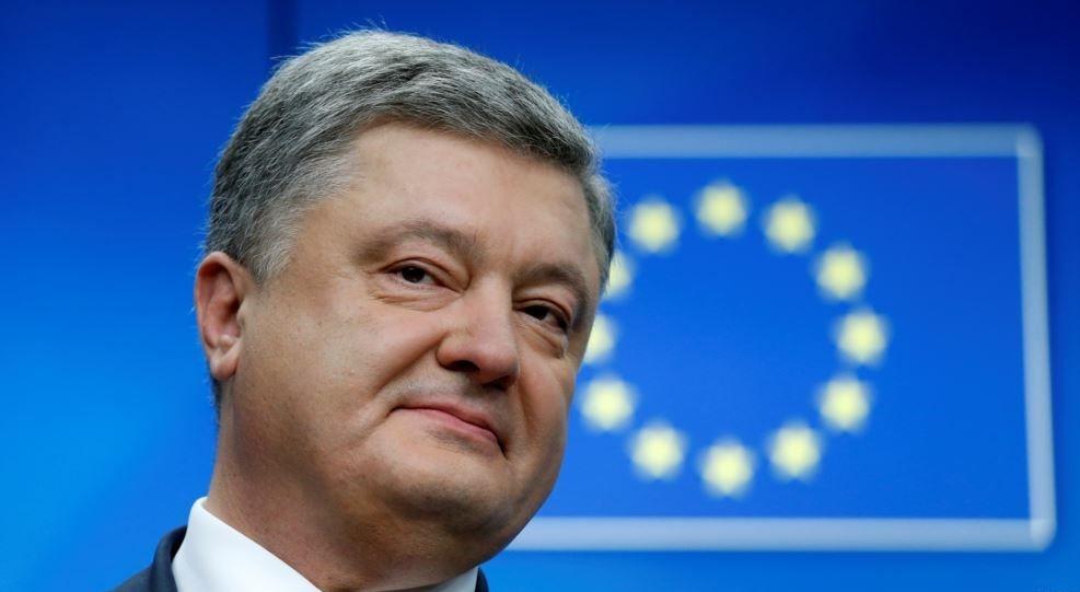 Президент Порошенко напомнил, что юбилейный саммит Украина - ЕС проходит за год до выборов в Украине и демонстрирует «многочисленные достижения»