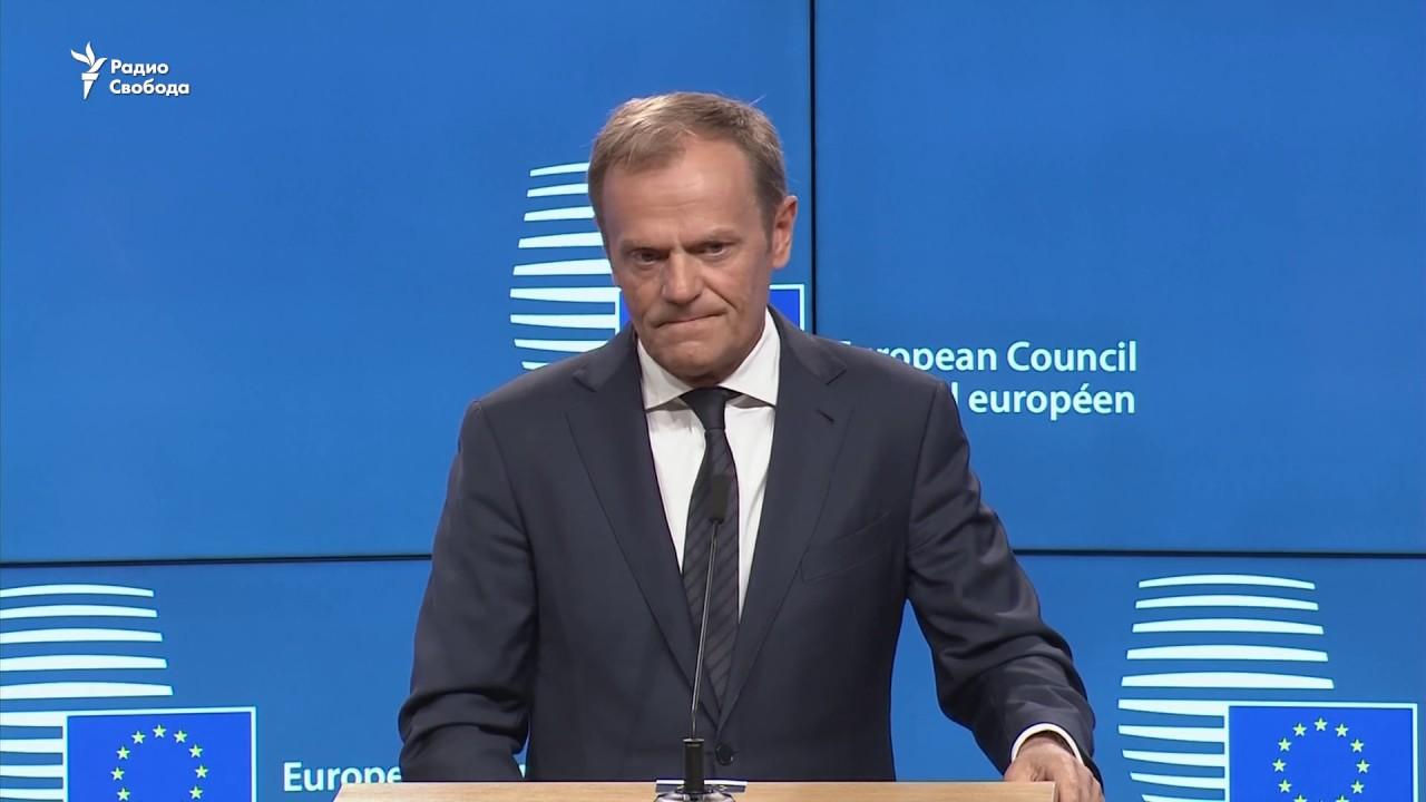 Президент Европейского совета Дональд Туск напомнил, что от сотрудничества Польши и Украины зависит безопасность всего региона