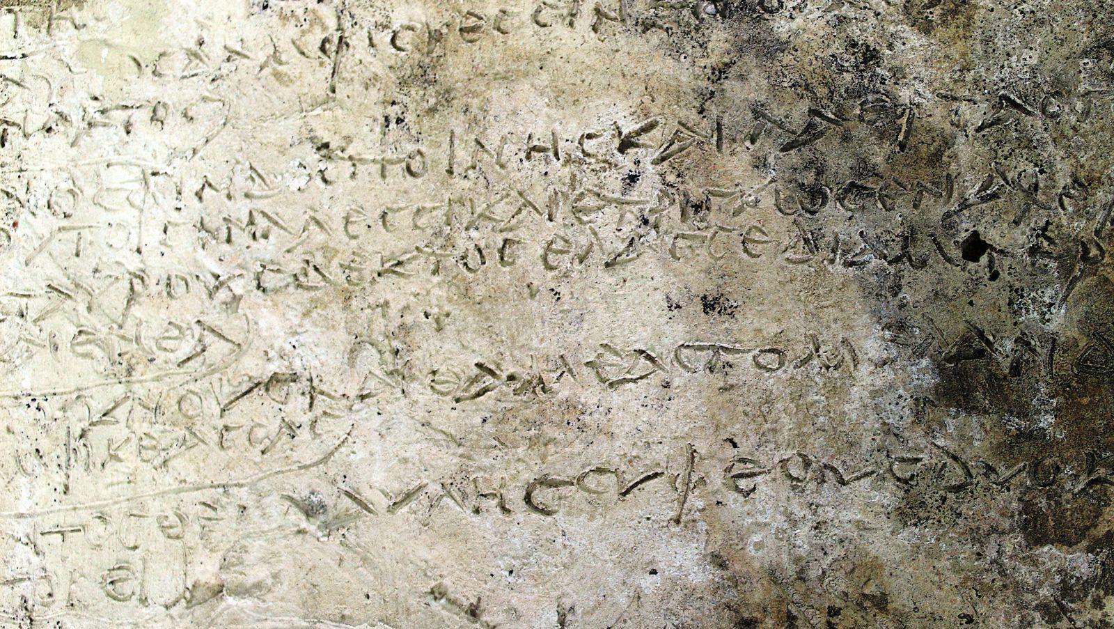Фото: Министерство культуры Греции