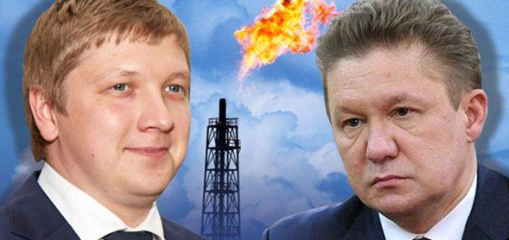 """Москва путем политического давления хочет избежать выплаты """"Нафтогазу"""" $2,6 млрд согласно решению Стокгольмского арбитража"""