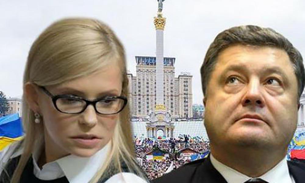 Антирейтинг у Тимошенко такой же солидный, как и у Порошенко - 28,5% и 47,2% соотвественно