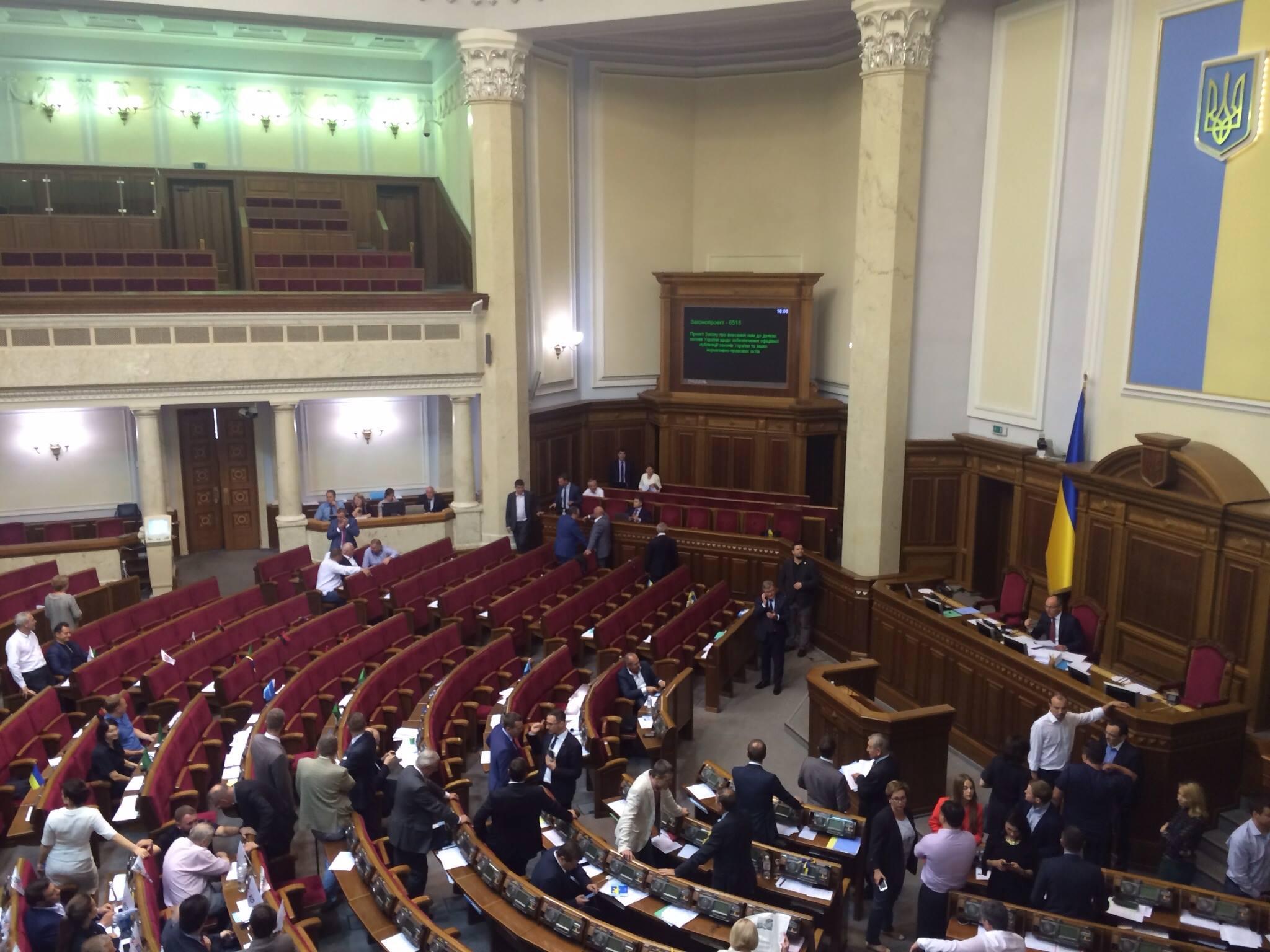 Парламент принял решения, несмотря на демарш многих нардепов из БПП и без одобрения президента