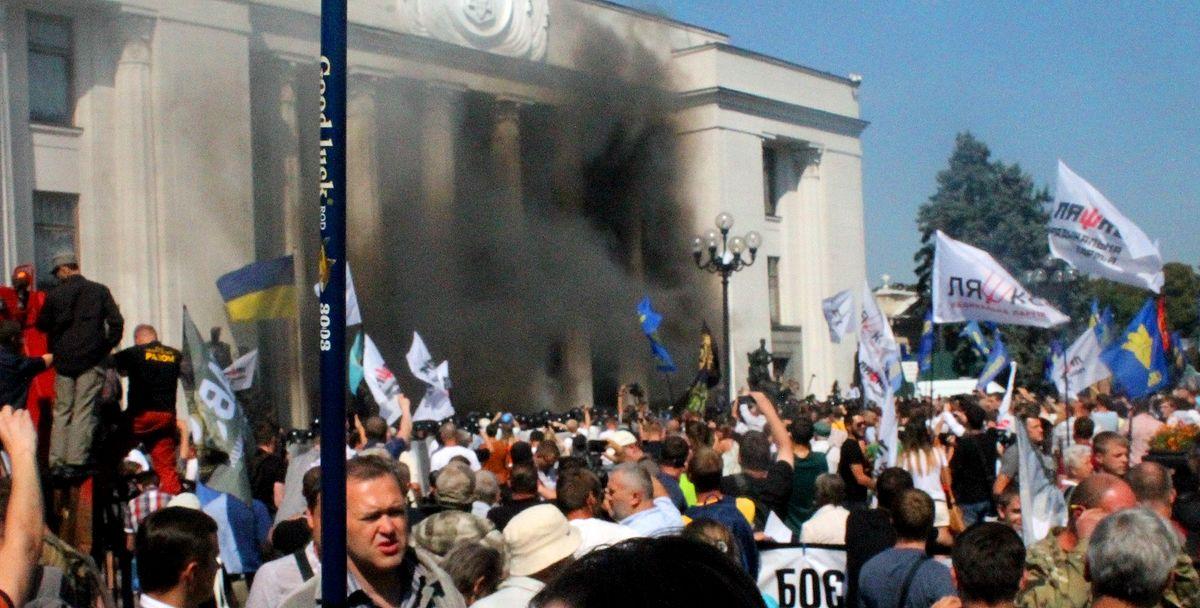 Протесты против принятия закона об особом статусе ОРДЛО, осень 2014 года
