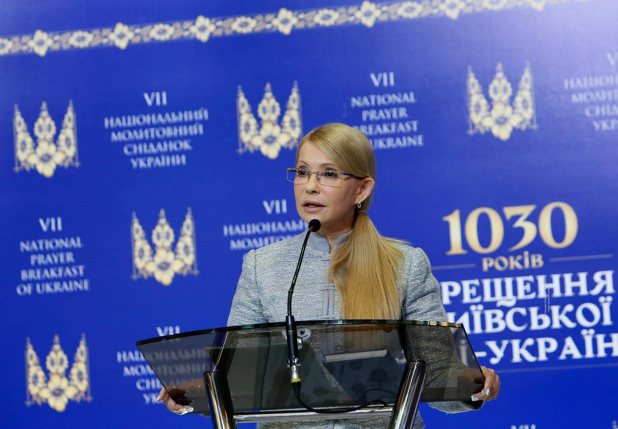 Юлия Тимошенко видит в Украине новый Сингапур